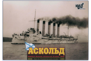 Russian Protected Cruiser...